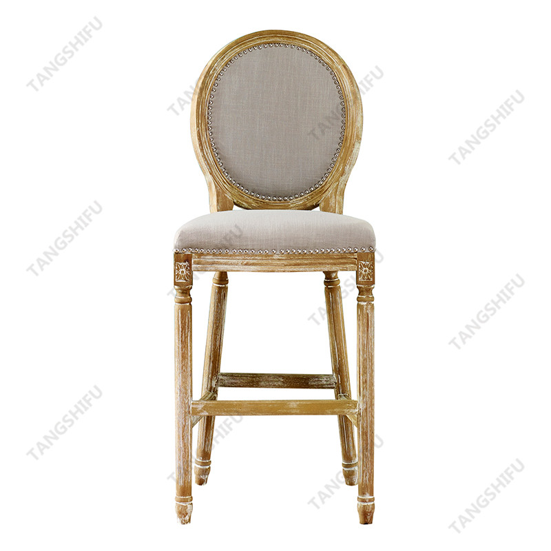 TSF-9347-Beige Bar stools/Counter Stools