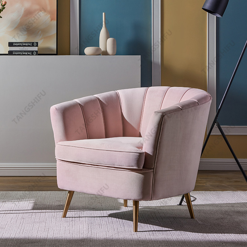 TSF-66161-Light Pink Gold-CC Accent chairs