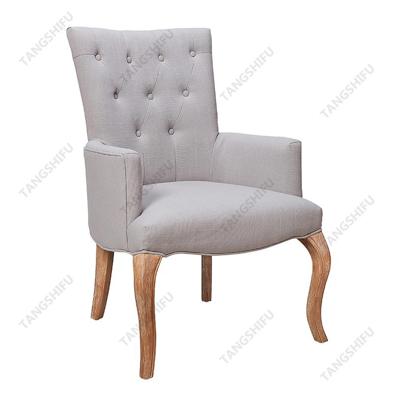 TSF-7709 Living room furniture