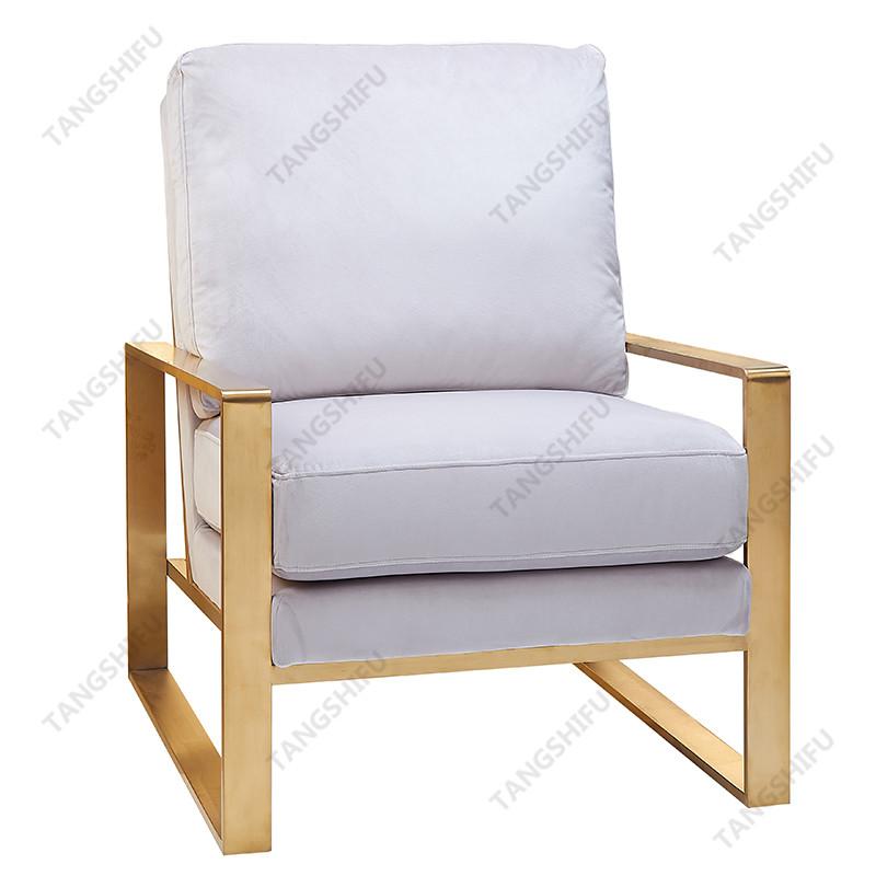 TSF-7730 Living room furniture