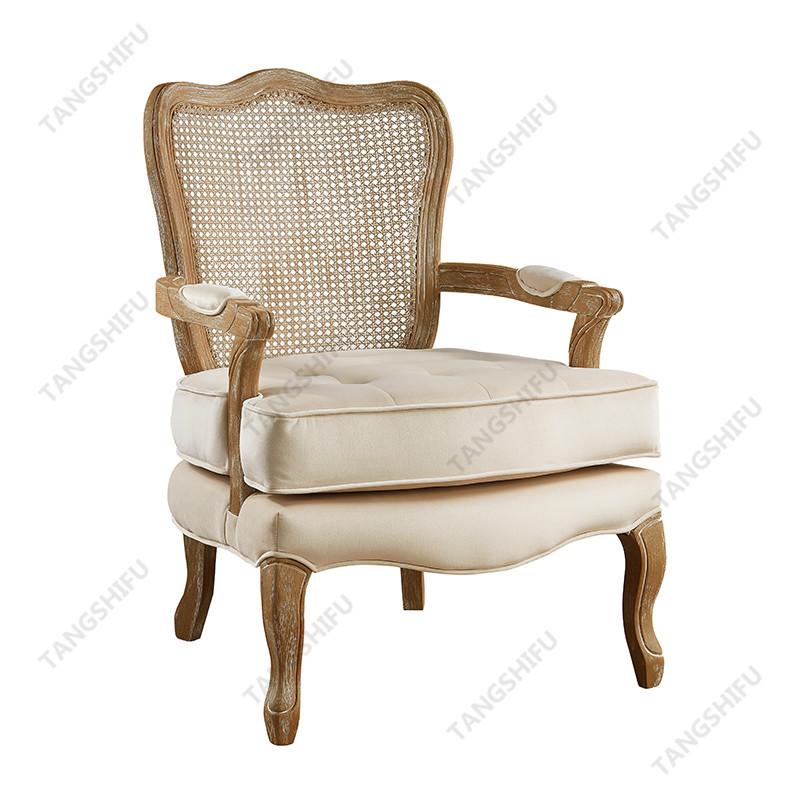 TSF-7764 Living room furniture
