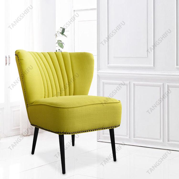 TSF-7204-Wheatgrass Linen Accent chairs