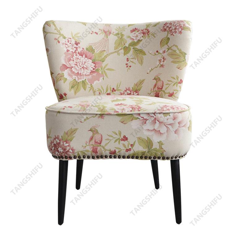 TSF-7204 Living room furniture